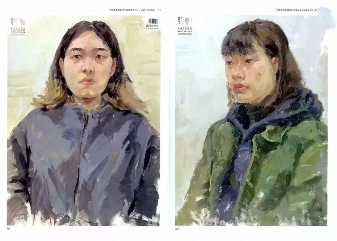 九大美院,广州高考美术辅导班