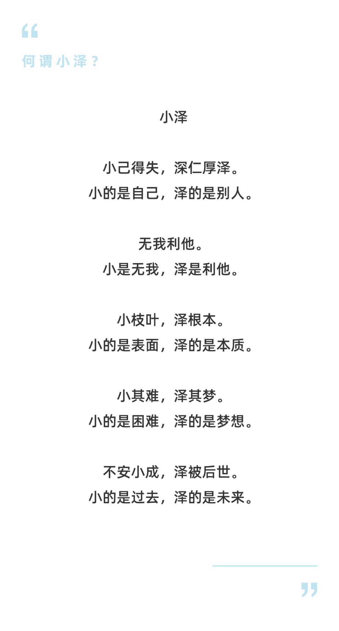 美术高考培训,郑州美术高考培训,郑州小泽画室