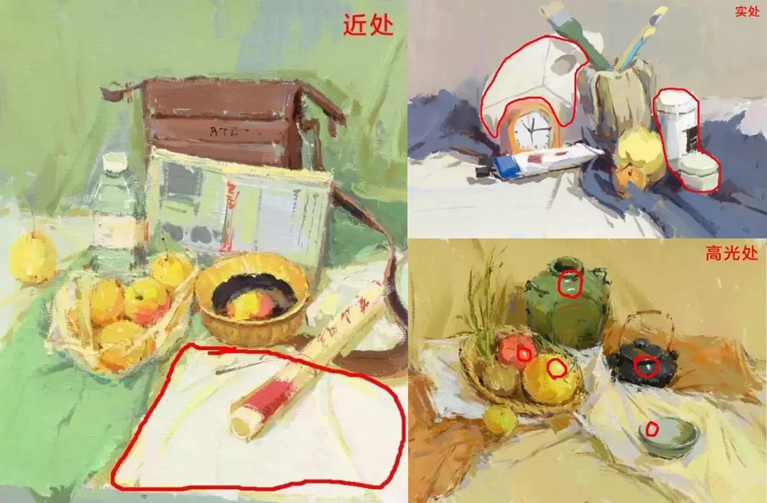 广州美术画室辅导班,广州高考画室培训