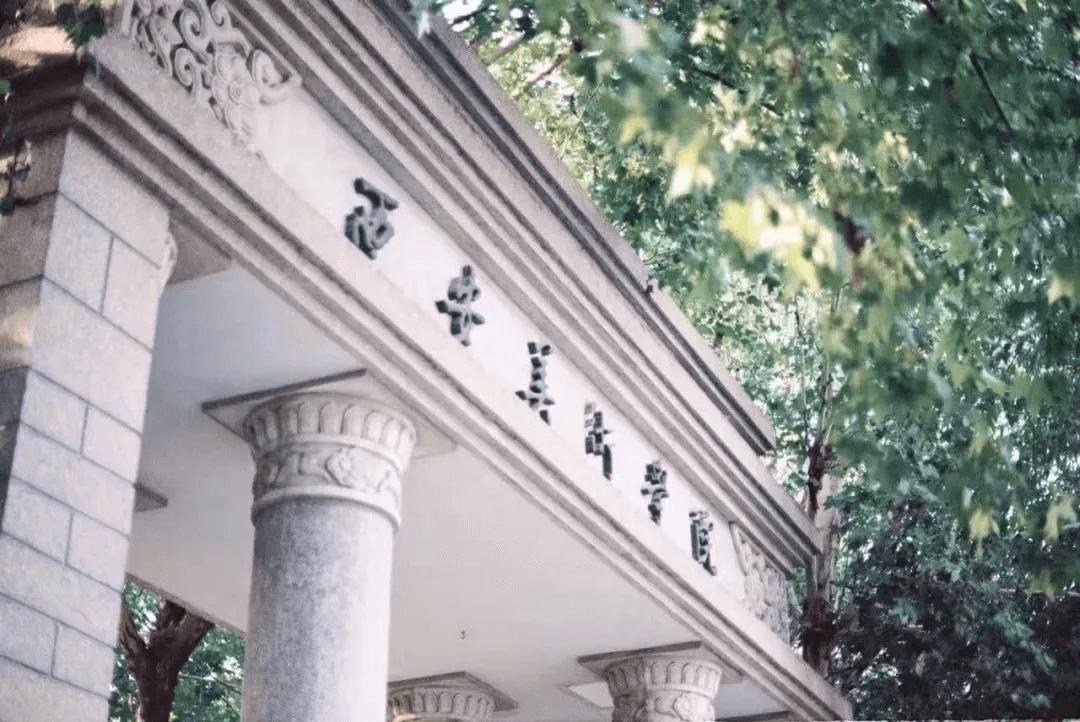 广东美术联考,九大美院,美术