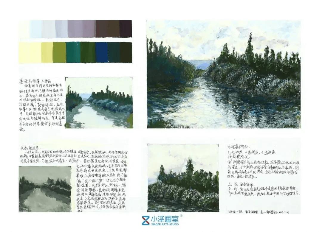 美术高考画室,北京画室,美术高考