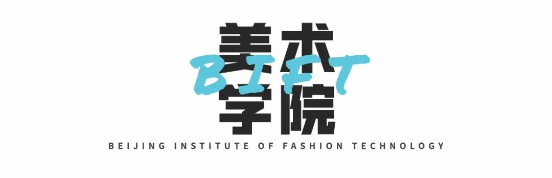 北京服装学院,北京服装学院校考,北京画室