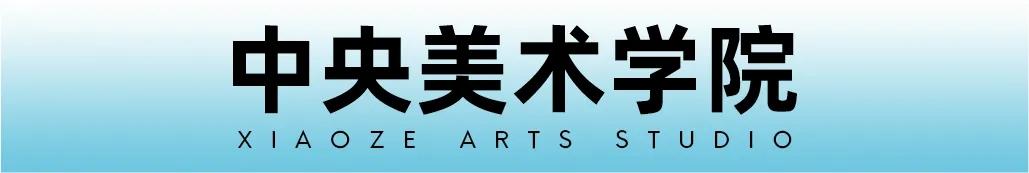 九大美院,美术校考,美术高考