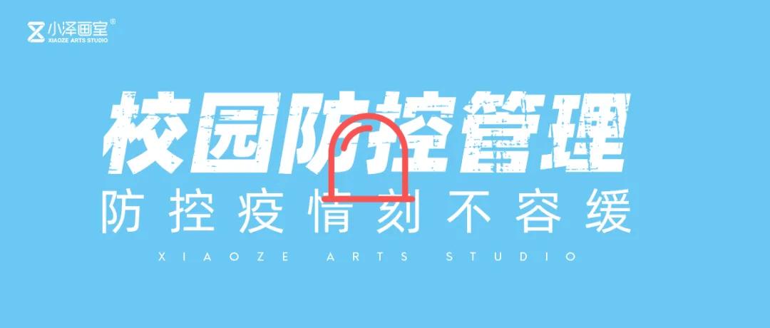 北京画室,美术高考画室,美术高考画室哪里好