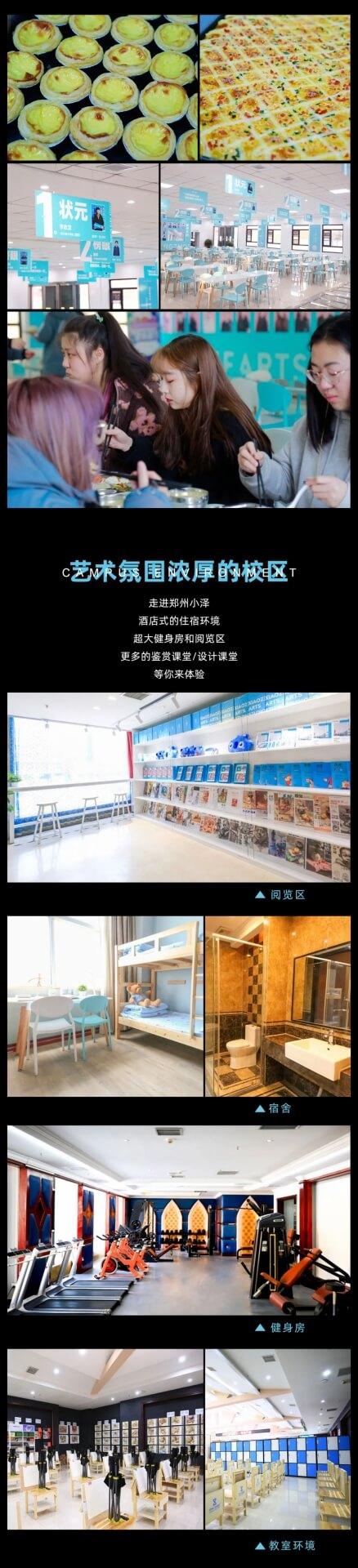 郑州小泽画室,美术高考画室,美术高考