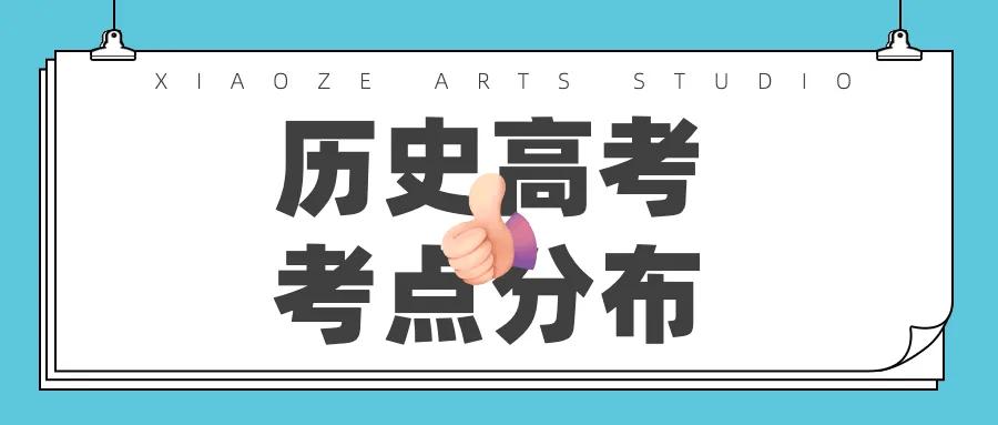 艺考生文化课,艺考文化课,艺考生辅导