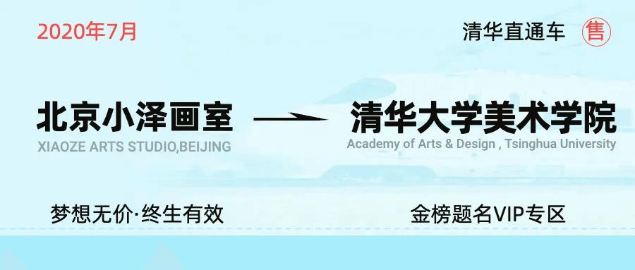 北京画室,美术高考培训,美术高考培训画室