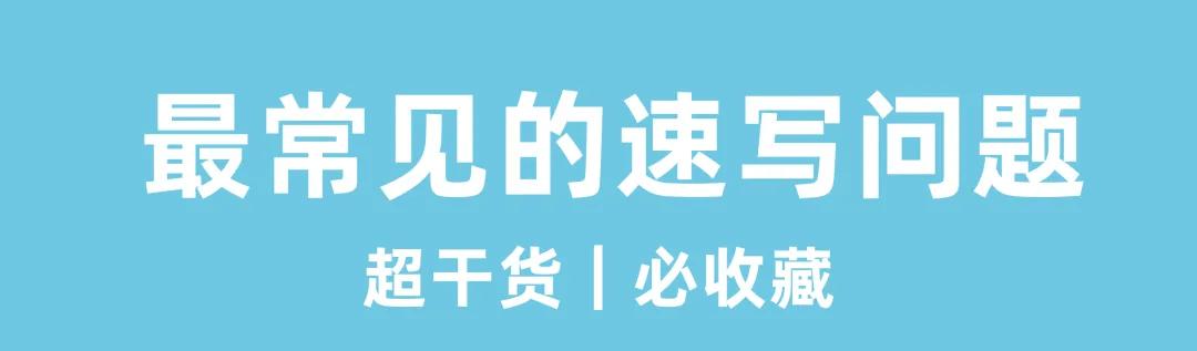 郑州小泽画室,郑州画室,郑州美术高考画室