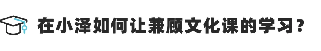 小泽画室,北京画室,北京高考画室