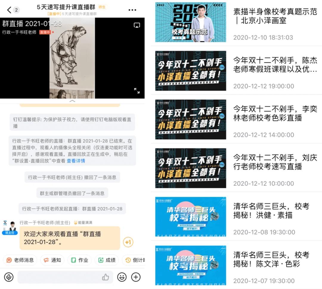 郑州小泽画室,郑州画室,美术高考培训画室