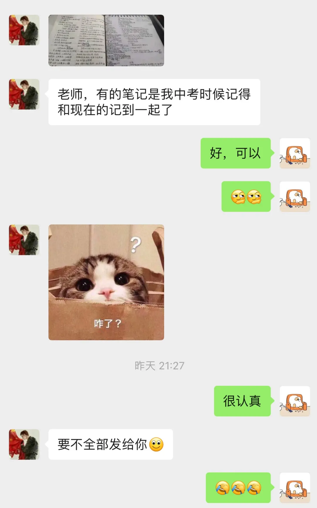 济南小泽,寒假班