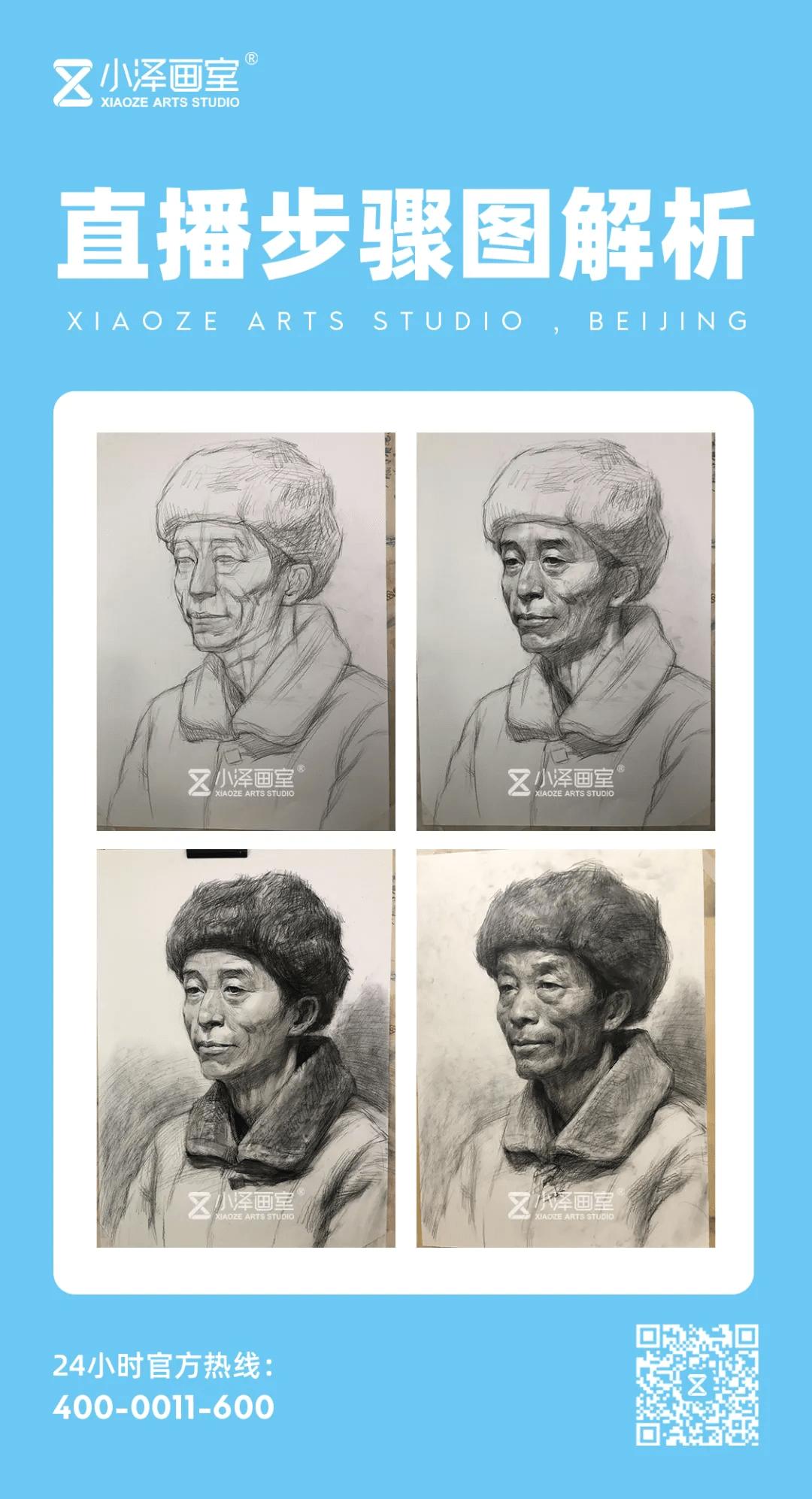 北京小泽画室,小泽画室,北京画室