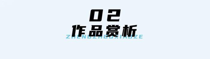 郑州小泽,郑州画室,郑州小泽画室