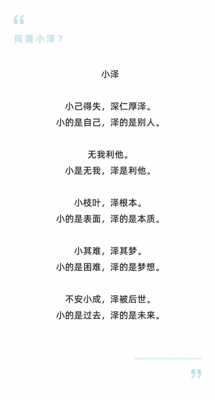 郑州小泽画室,郑州画室,郑州小泽