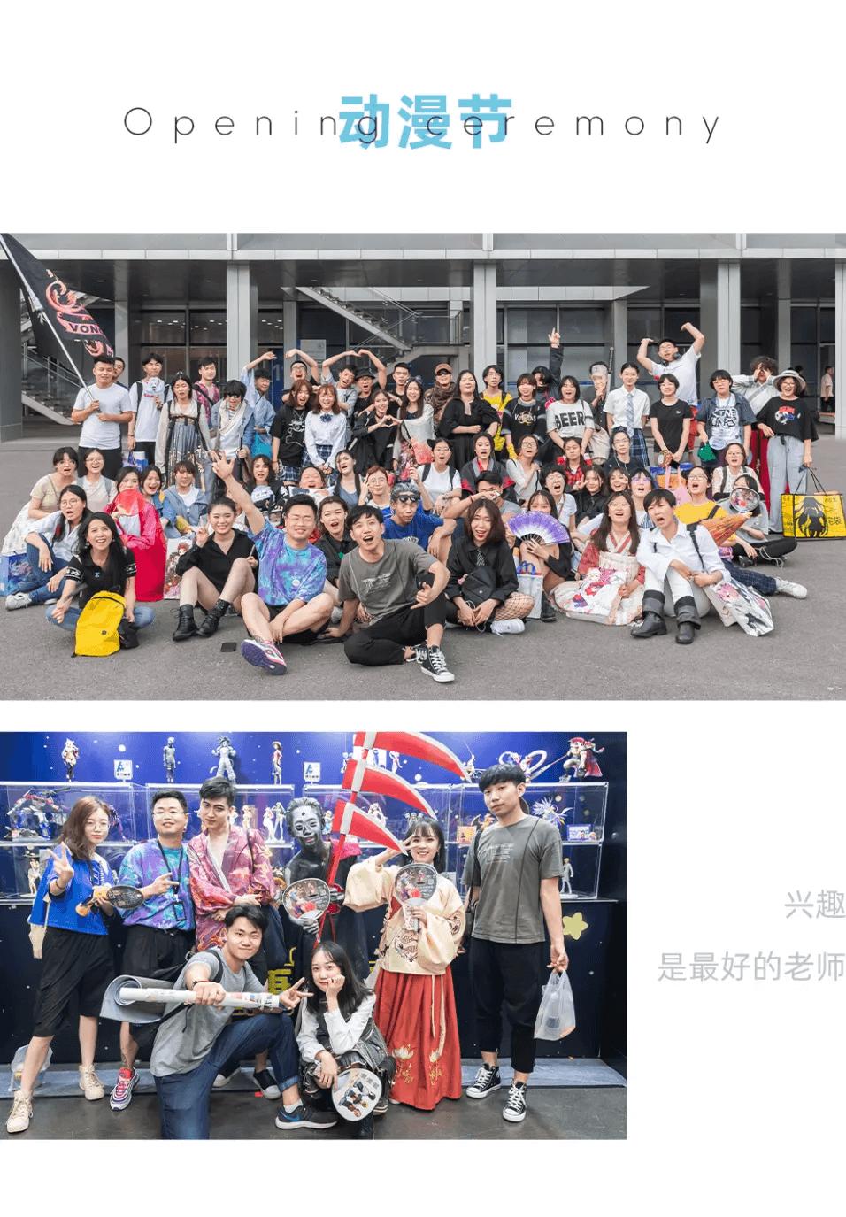 北京小澤畫室,美術高考培訓,美術高考畫室