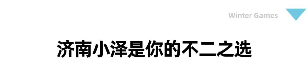 济南小泽画室,美术高考画室,山东画室