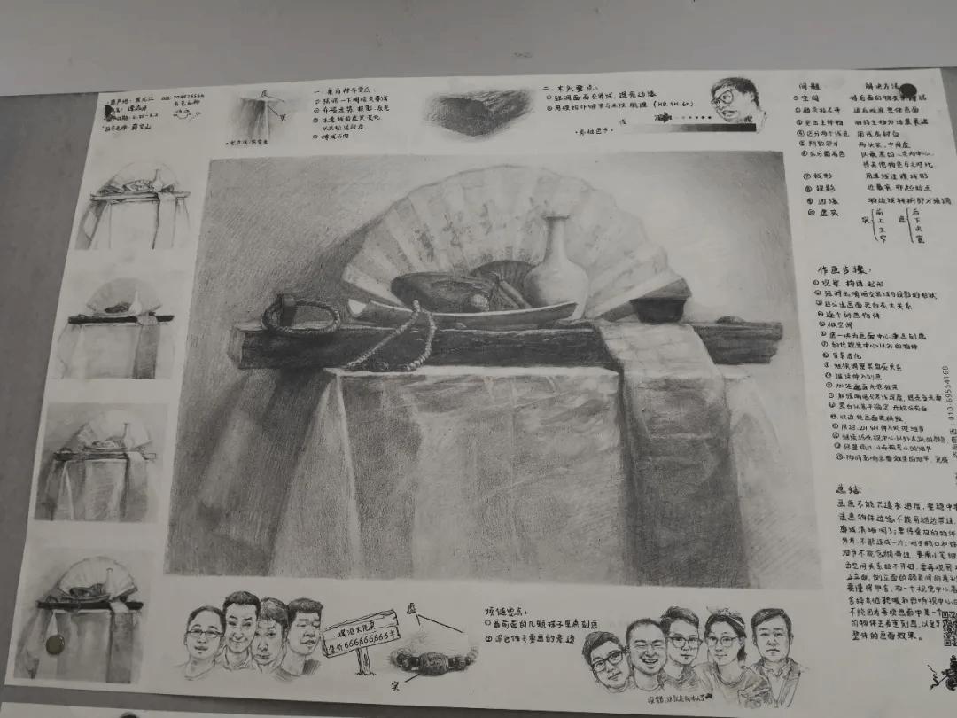 北京画室,高考画室,北京美术画室
