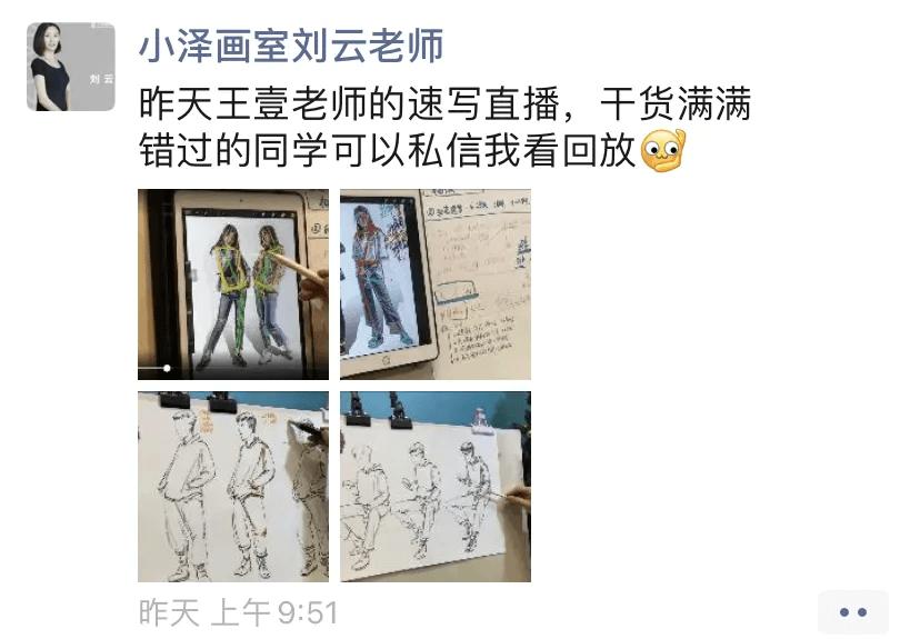 河南画室,美术生选画室,郑州画室