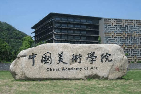 美术高考,北京画室,美术高考画室