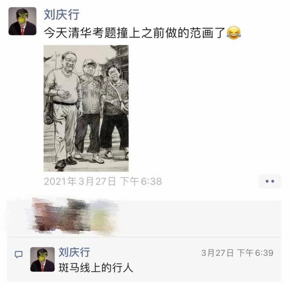 郑州画室,郑州美术高考,郑州画室排名