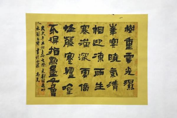 济南小泽画室,济南画室,书法