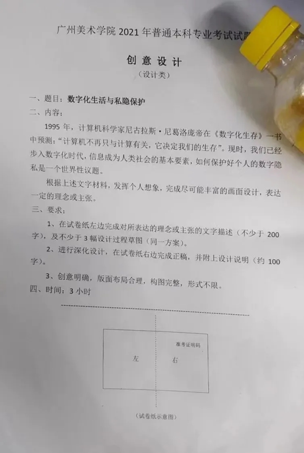 美术高考资讯,北京画室,高考画室