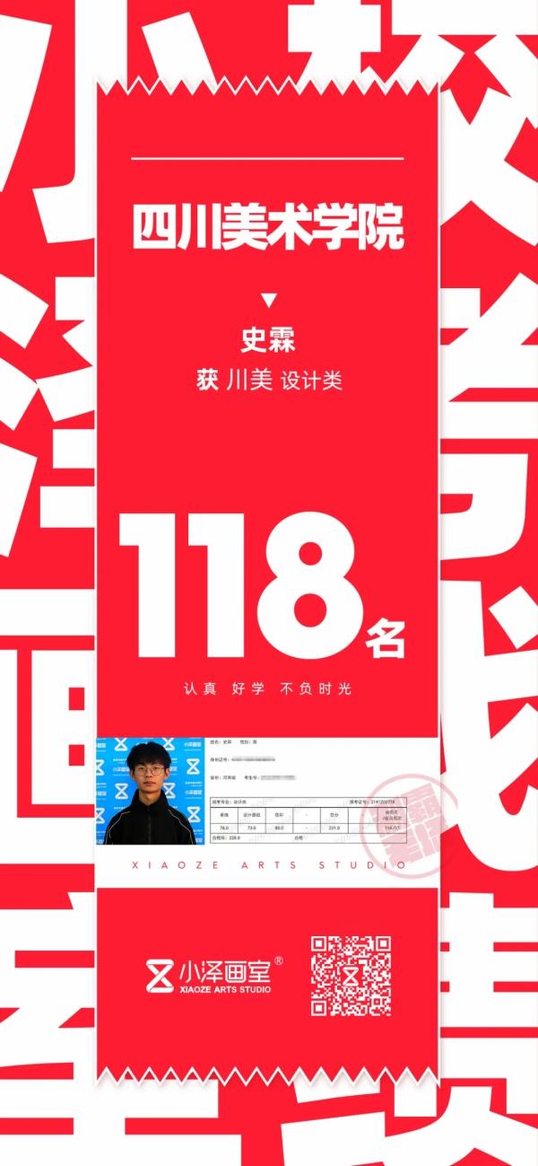 郑州小泽画室,郑州画室,郑州美术高考