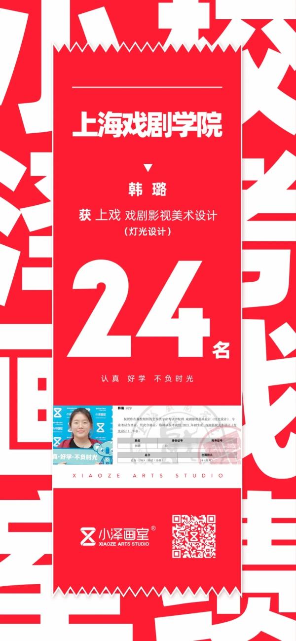 北京画室,北京美术培训班,美术高考画室