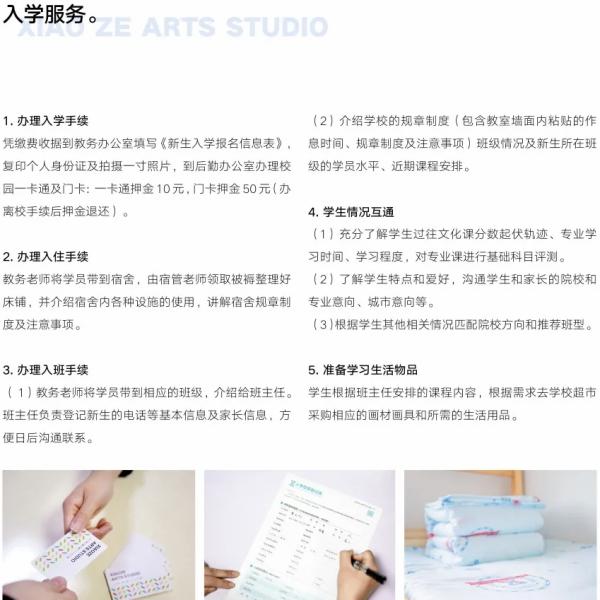 美术高考培训,美术高考,美术培训画室