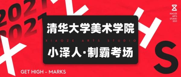 美术高考画室,美术高考培训,集训画室哪家好