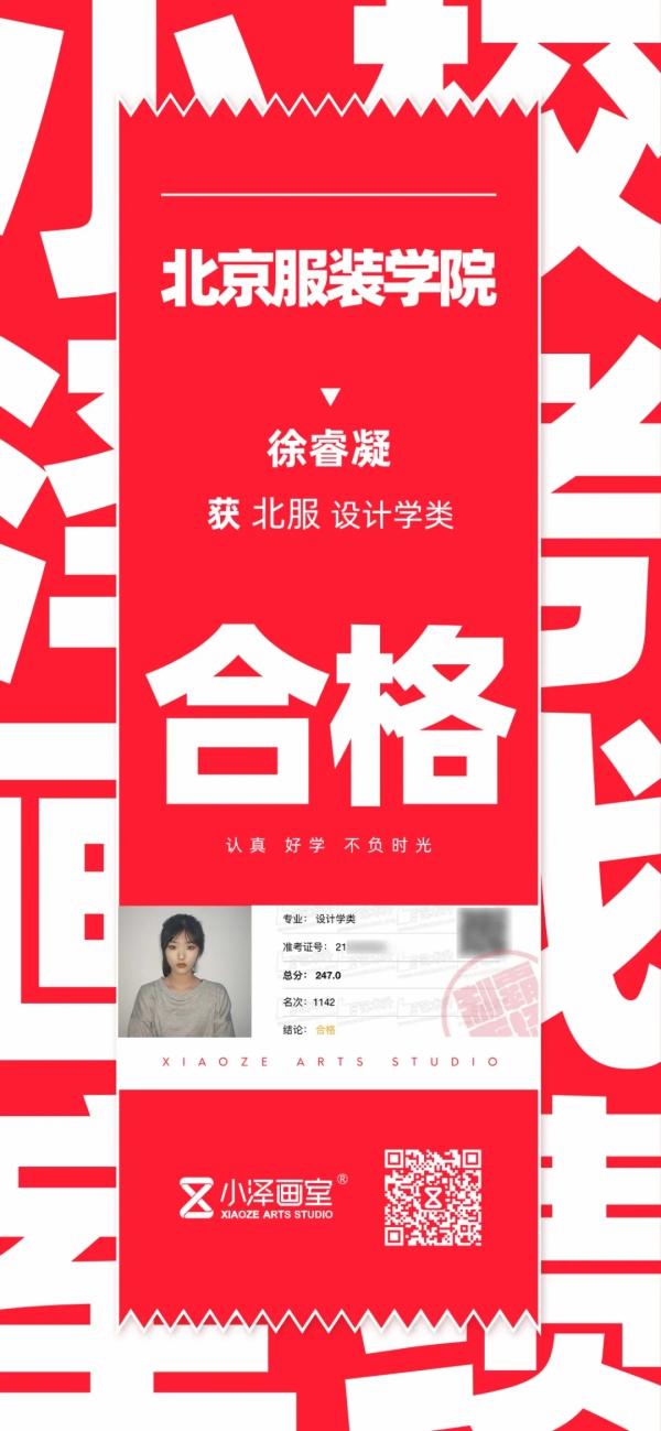 北京服装学院校考,北京高考艺术培训,美术培训画室