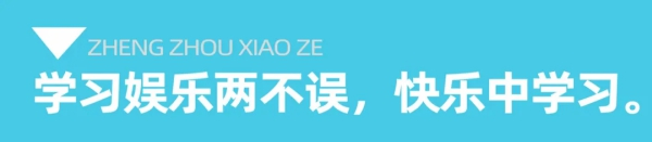 郑州画室,郑州美术高考,美术高考培训