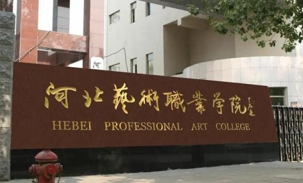 美术生文化课,艺考生文化课,美术生文化分