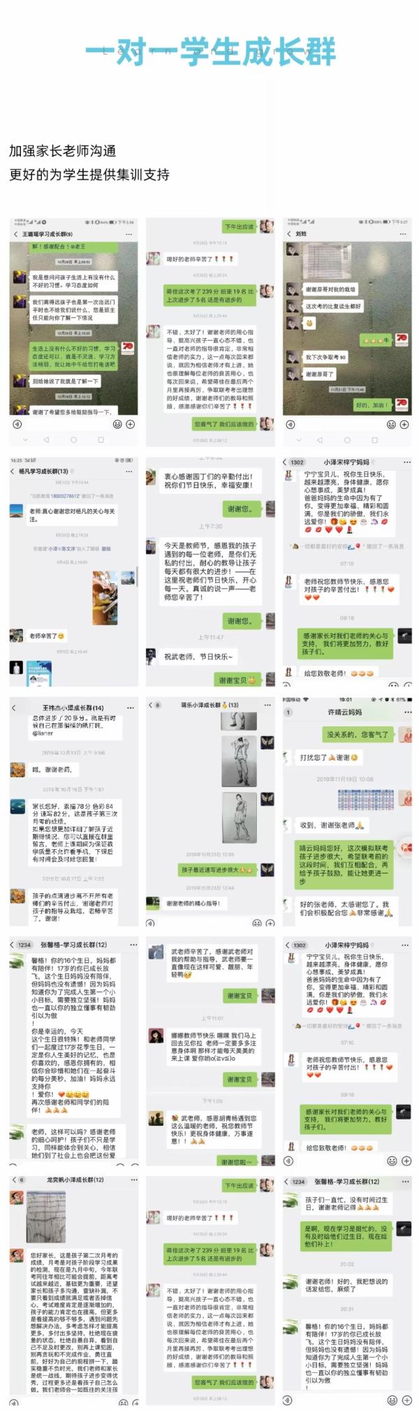 北京高考畫室優勢