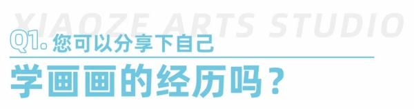 郑州画室哪家好,郑州美术画室,郑州画室排名