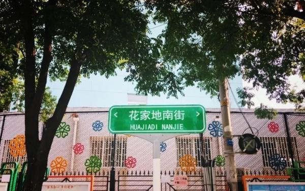 济南高考画室,山东画室,济南画室美术