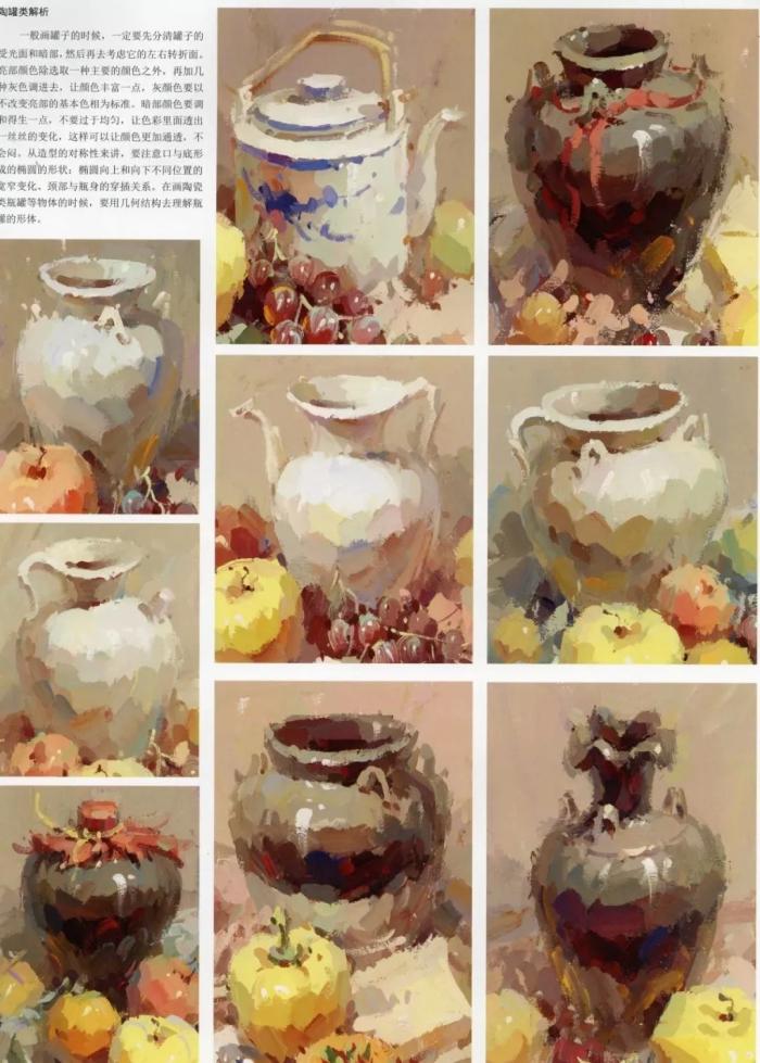 广州画室,色彩静物,静物陶瓷罐