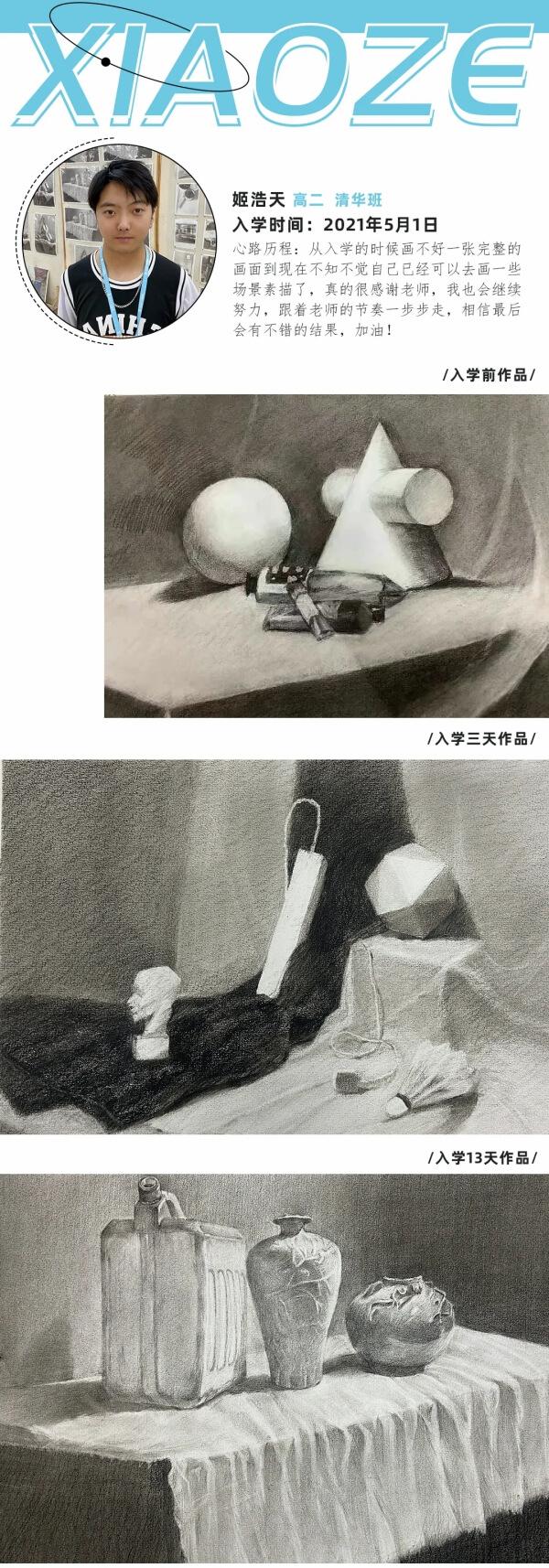 郑州美术高考集训去哪里,郑州美术高考
