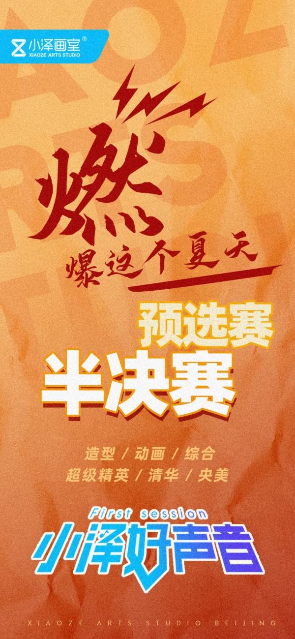 北京小泽画室,美术高考画室,北京画室
